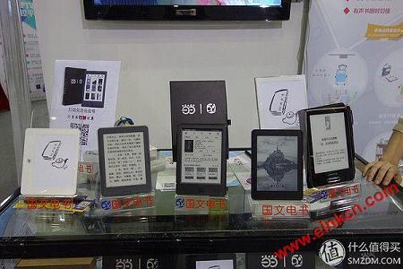 第六届江苏书展 篇二:各种电纸书乱入:Amazon 亚马逊 Kindle Oasis & boyue 博阅 T80 电纸书 电子墨水阅读器 第5张