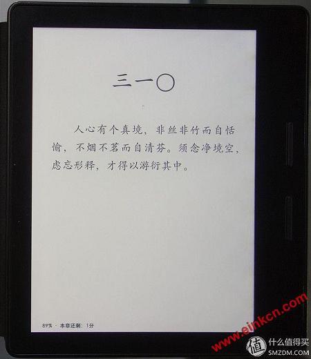 第六届江苏书展 篇二:各种电纸书乱入:Amazon 亚马逊 Kindle Oasis & boyue 博阅 T80 电纸书 电子墨水阅读器 第20张