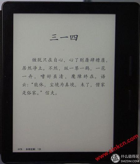 第六届江苏书展 篇二:各种电纸书乱入:Amazon 亚马逊 Kindle Oasis & boyue 博阅 T80 电纸书 电子墨水阅读器 第21张