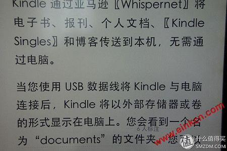 第六届江苏书展 篇二:各种电纸书乱入:Amazon 亚马逊 Kindle Oasis & boyue 博阅 T80 电纸书 电子墨水阅读器 第22张