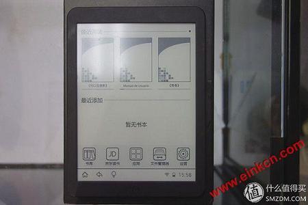 第六届江苏书展 篇二:各种电纸书乱入:Amazon 亚马逊 Kindle Oasis & boyue 博阅 T80 电纸书 电子墨水阅读器 第31张