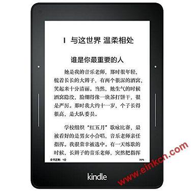 第六届江苏书展 篇二:各种电纸书乱入:Amazon 亚马逊 Kindle Oasis & boyue 博阅 T80 电纸书 电子墨水阅读器 第29张