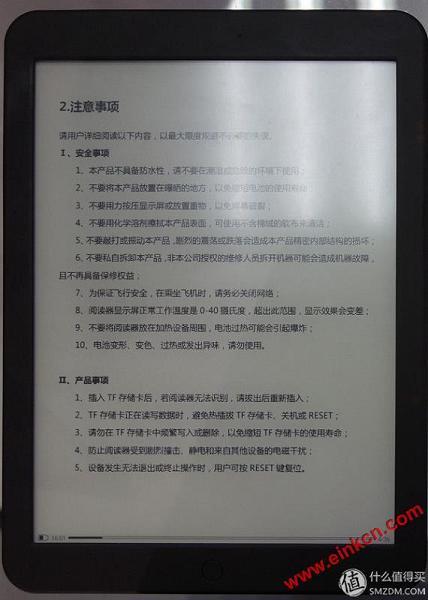 第六届江苏书展 篇二:各种电纸书乱入:Amazon 亚马逊 Kindle Oasis & boyue 博阅 T80 电纸书 电子墨水阅读器 第33张