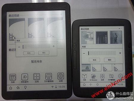 第六届江苏书展 篇二:各种电纸书乱入:Amazon 亚马逊 Kindle Oasis & boyue 博阅 T80 电纸书 电子墨水阅读器 第39张