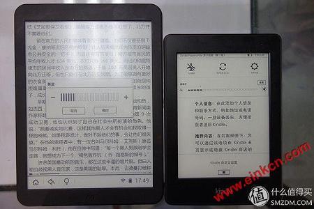 第六届江苏书展 篇二:各种电纸书乱入:Amazon 亚马逊 Kindle Oasis & boyue 博阅 T80 电纸书 电子墨水阅读器 第47张