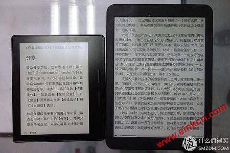第六届江苏书展 篇二:各种电纸书乱入:Amazon 亚马逊 Kindle Oasis & boyue 博阅 T80 电纸书 电子墨水阅读器 第45张