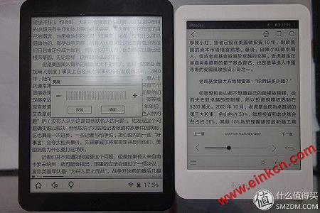 第六届江苏书展 篇二:各种电纸书乱入:Amazon 亚马逊 Kindle Oasis & boyue 博阅 T80 电纸书 电子墨水阅读器 第50张