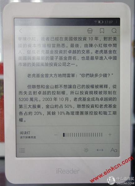 各种电纸书乱入:京东电子书阅读器、当当阅读器、掌阅IREADER PLUS电纸书等