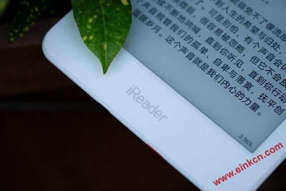 """掌阅iReader Plus电纸书阅读器 6.8"""" E Ink电子书 电子墨水阅读器 第1张"""
