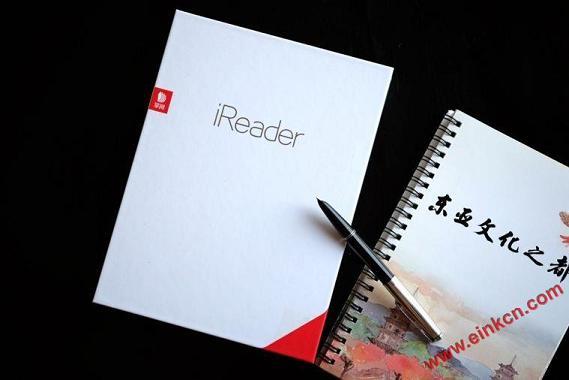 """掌阅iReader Plus电纸书阅读器 6.8"""" E Ink电子书 电子墨水阅读器 第3张"""