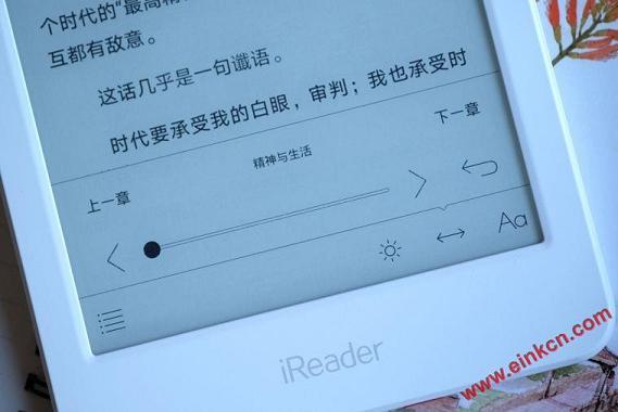 """掌阅iReader Plus电纸书阅读器 6.8"""" E Ink电子书 电子墨水阅读器 第17张"""