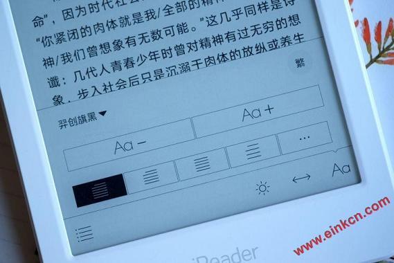 """掌阅iReader Plus电纸书阅读器 6.8"""" E Ink电子书 电子墨水阅读器 第19张"""