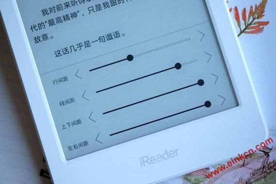"""掌阅iReader Plus电纸书阅读器 6.8"""" E Ink电子书 电子墨水阅读器 第20张"""
