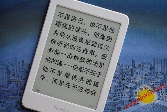 """掌阅iReader Plus电纸书阅读器 6.8"""" E Ink电子书 电子墨水阅读器 第29张"""