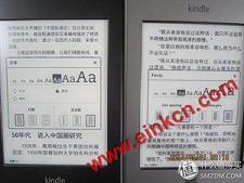 为网络阅读而生 e-ink墨水屏智能平板的兴起 电子阅读 第5张