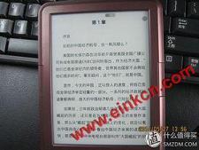 为网络阅读而生 e-ink墨水屏智能平板的兴起 电子阅读 第46张