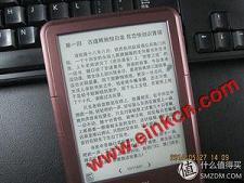 为网络阅读而生 e-ink墨水屏智能平板的兴起 电子阅读 第43张