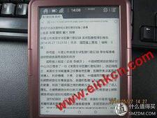 为网络阅读而生 e-ink墨水屏智能平板的兴起 电子阅读 第54张