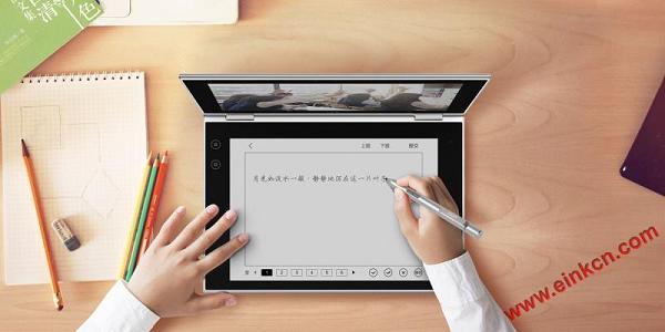 新东方OKAY e学本S4.0 高清图片介绍 OK学习机S4 电子墨水阅读器 第13张