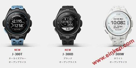 EPSON J-300 E Ink电子墨水屏运动手表测评:颜值与功能齐升 墨水屏手表手环 第6张