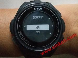 EPSON J-300 E Ink电子墨水屏运动手表测评:颜值与功能齐升 墨水屏手表手环 第25张