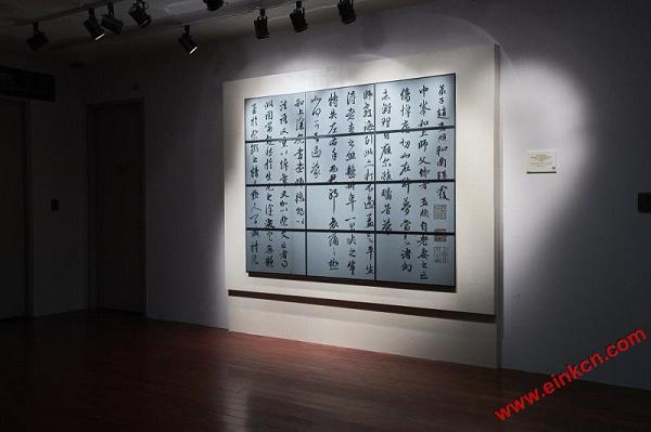 台北故宮國寶大展明登場 首創E Ink電子紙展演專區 显示看板 第19张