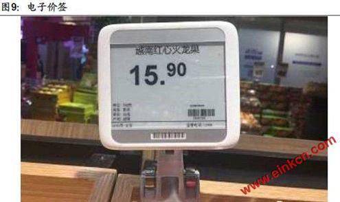 盒馬鮮生:新零售超級物種,一手調研數據深度解讀 电子墨水屏标签 第8张