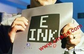 E Ink电子墨水屏,无限想象的低耗能,全视角,环保的显示器组件 业界新闻 第2张