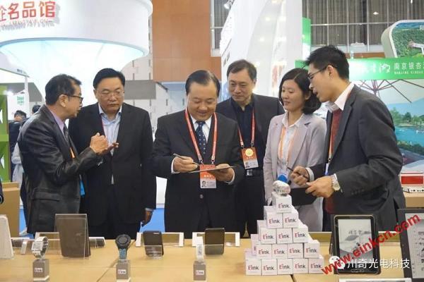 E Ink川奇光电亮相首届大陆台企产品展销会 业界新闻 第7张