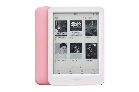 三种新配色:iReader 掌阅 推出 iReader Light 悦享-炫彩版 电子书阅读器