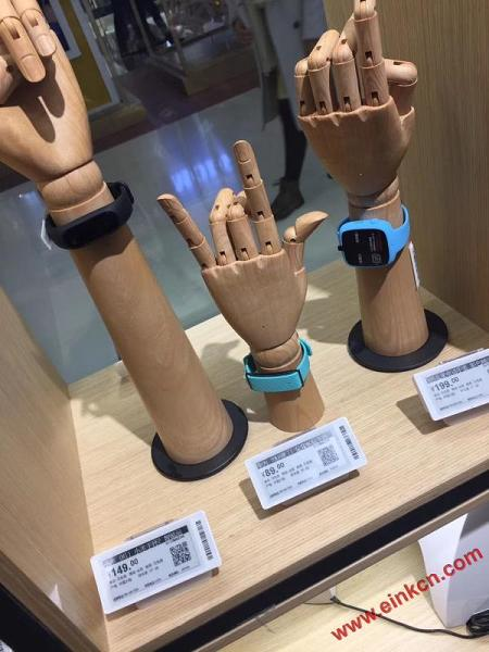 扬州万达广场里京东之家使用E Ink ESL电子货架标签 智能标签 第5张