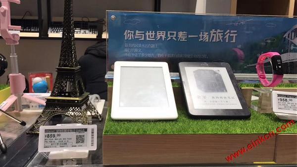 扬州万达广场里京东之家使用E Ink ESL电子货架标签 智能标签 第6张