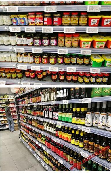 E Ink ESL电子货架标签效果展示 让超市商品价格随意变化  电子墨水屏标签 第13张
