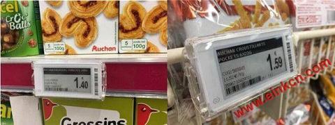 欧尚零售联手汉朔科技,全球门店上线电子价签 智能标签 第2张