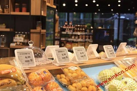 永辉全国首家无人收银概念超市即将亮相福州 智能标签 第2张
