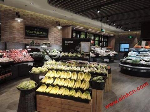 永辉全国首家无人收银概念超市即将亮相福州 智能标签 第3张