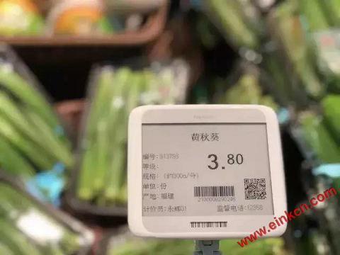 永辉全国首家无人收银概念超市即将亮相福州 智能标签 第5张