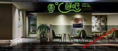 永辉全国首家无人收银概念超市即将亮相福州 智能标签 第7张