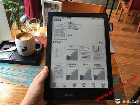 和MacBook一样大的E Ink墨水屏阅读器,13.3寸文石Max2 电子墨水阅读器