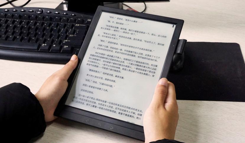 国文喜阅xibook 10.3寸电子笔记本介绍 电子墨水笔记本 第3张