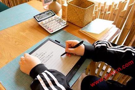 国文喜阅xibook 10.3寸电子笔记本介绍 电子墨水笔记本 第7张