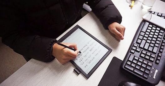 国文喜阅xibook 10.3寸电子笔记本介绍 电子墨水笔记本 第4张