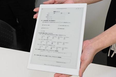 """索尼E-ink电纸平板10.3"""" Sony DPT-CP1将在2018年6月份发售 电子笔记 第4张"""