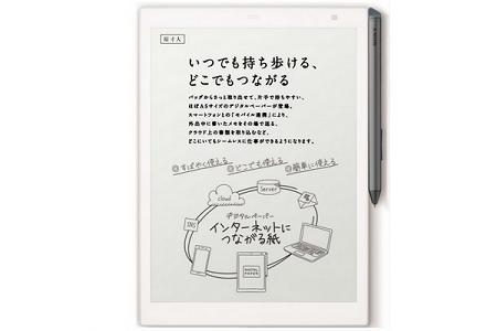 """索尼E-ink电纸平板10.3"""" Sony DPT-CP1将在2018年6月份发售 电子笔记 第2张"""