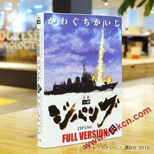 一本有情怀的电子书阅读器 来自日本Progress公司创意 电子阅读 第3张