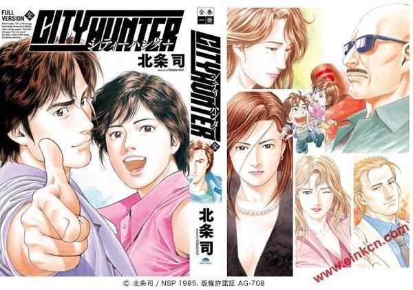 一本有情怀的电子书阅读器 来自日本Progress公司创意 电子阅读 第9张
