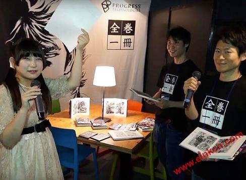 一本有情怀的电子书阅读器 来自日本Progress公司创意 电子阅读 第12张