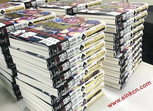 一本有情怀的电子书阅读器 来自日本Progress公司创意 电子阅读 第15张