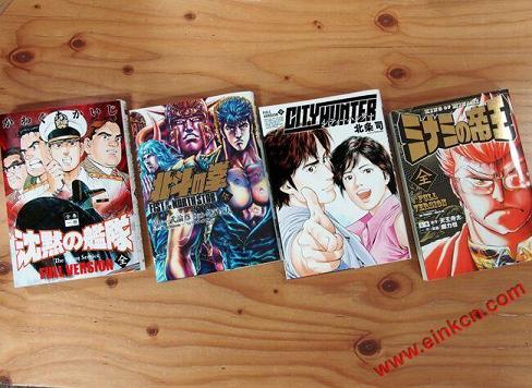 一本有情怀的电子书阅读器 来自日本Progress公司创意 电子阅读 第19张