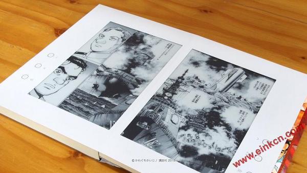 一本有情怀的电子书阅读器 来自日本Progress公司创意 电子阅读 第25张
